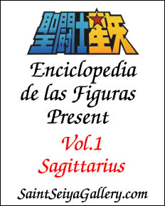 Enciclopedia SaintSeiya Gallery