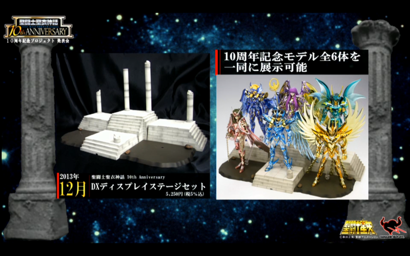 http://www.saintseiyagallery.com/wp-content/uploads/cap.png